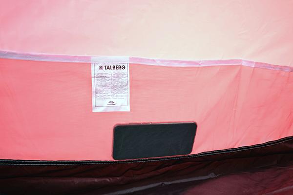Палатка SPACE PRO 3 сетка под потолком