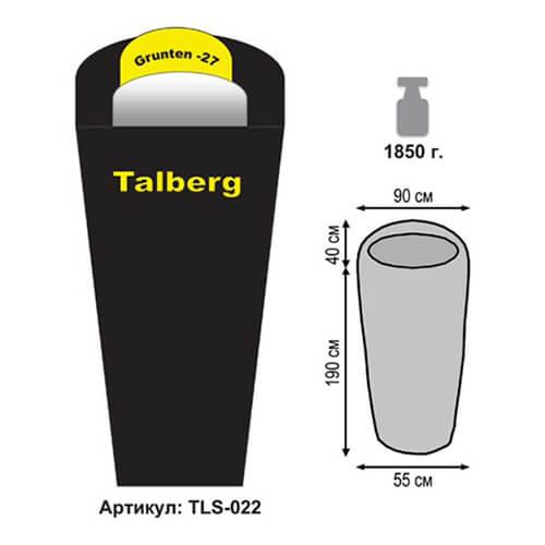 Спальный мешок TALBERG GRUNTEN